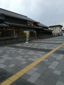 2018年11月27日佐原駅