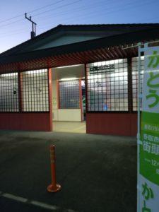 11月30日香取駅