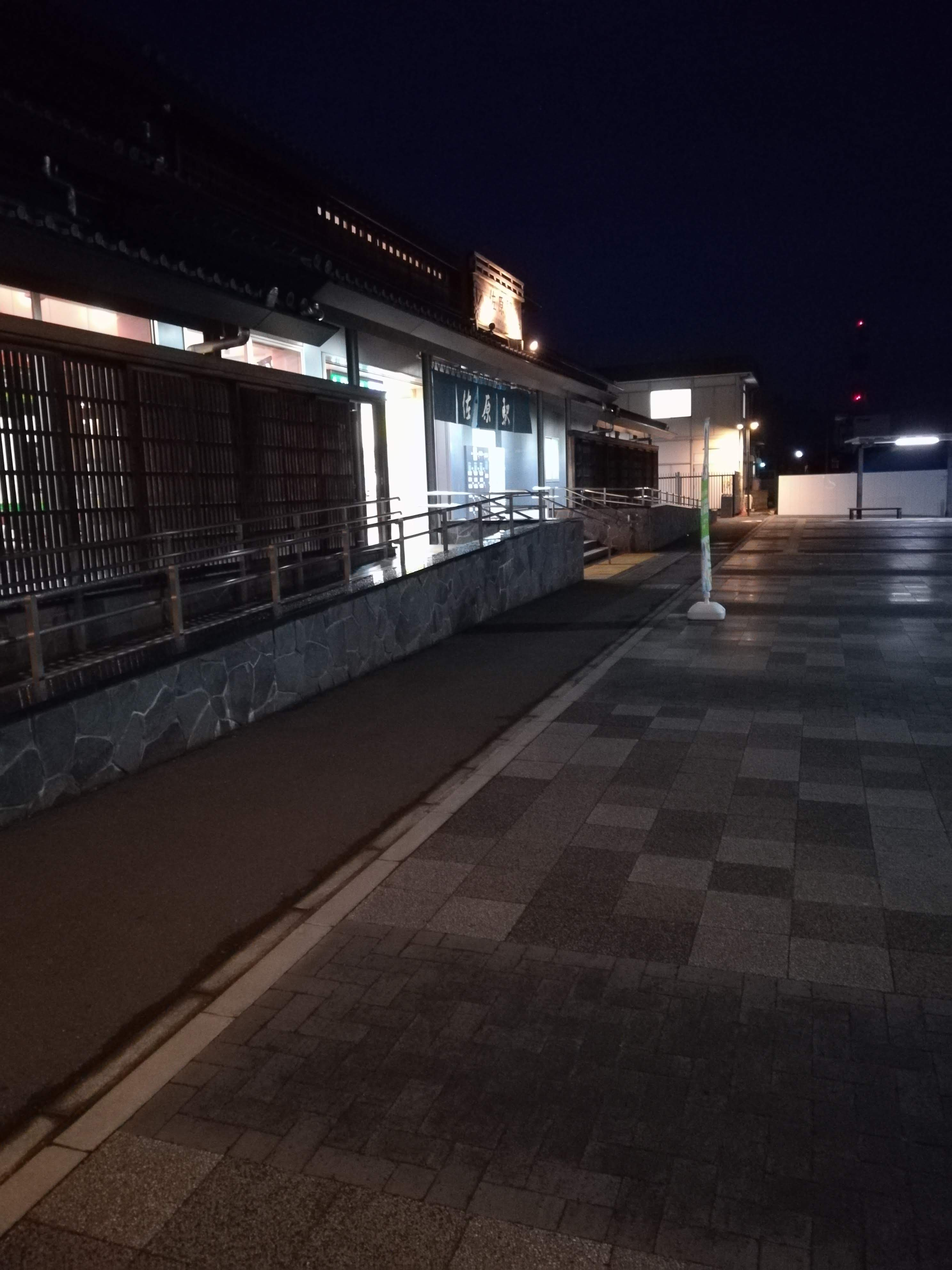 2018年12月3日佐原駅