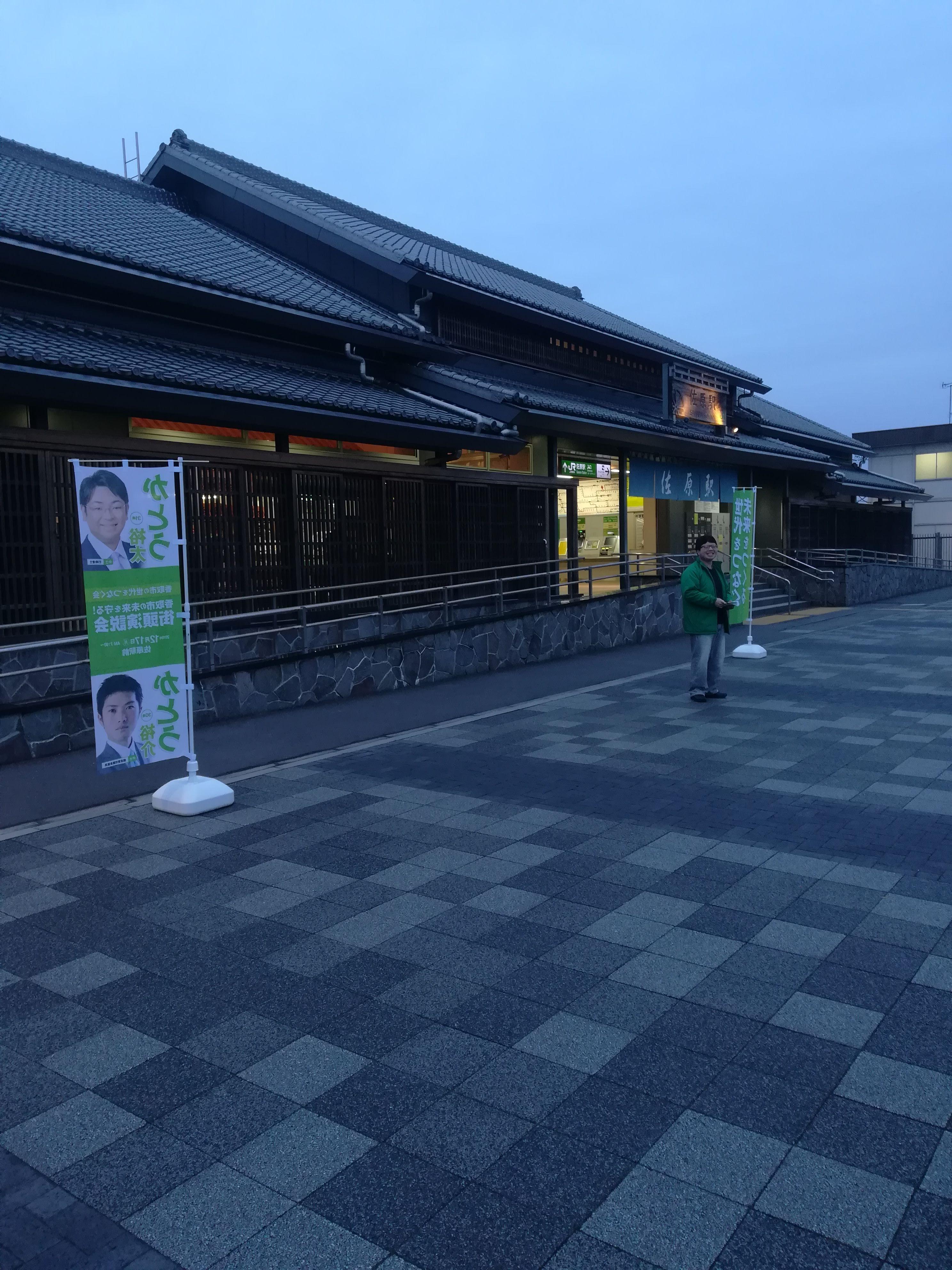 2018年12月07日佐原駅