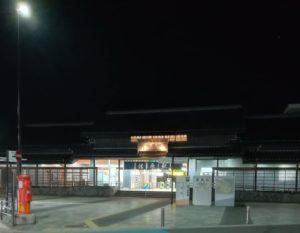 2018年12月10日夜の佐原駅