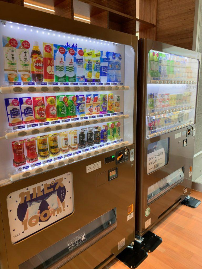 橘ふれあい公園体験学習施設テラス・サンサン自動販売機