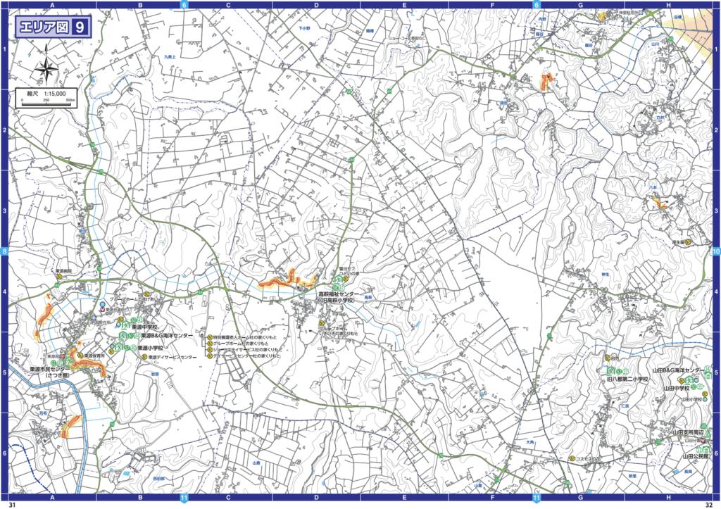 香取市総合防災マップ ハザードマップ17