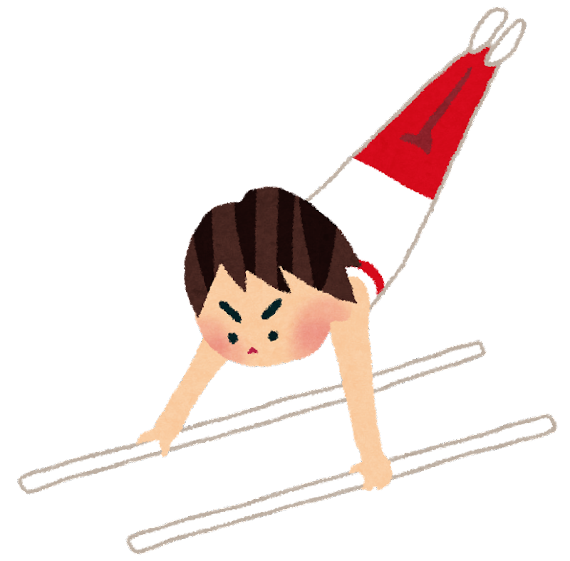 体操平行棒